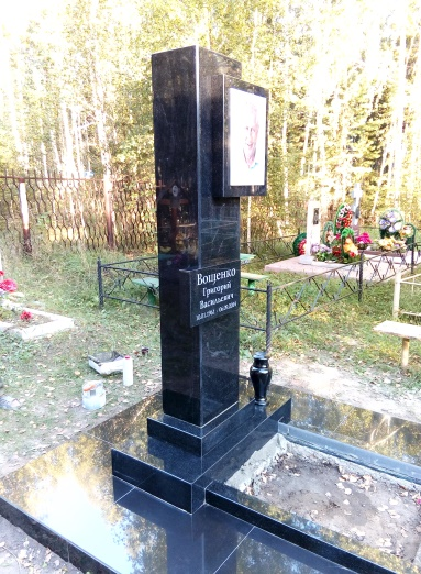Ваза. Габбро-диабаз Ачинск Эконом памятник Пламя Галич