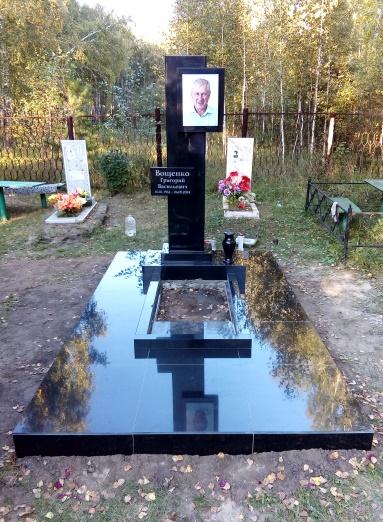 Надгробные памятники ханты мансийск надгробные памятники фото и цена челябинск