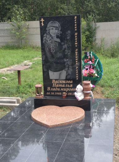 Двойные памятники на могилу фото и цены воронеж изготовление памятника на могилу
